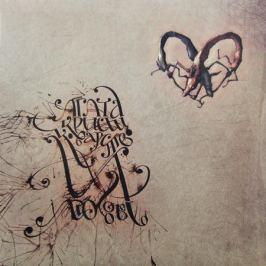 Агата Кристи Агата Кристи - Коварство и Любовь (180 Gr)
