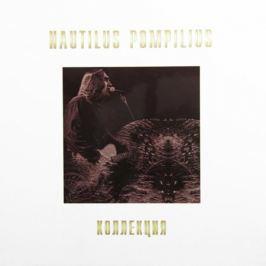 Наутилус Помпилиус Наутилус Помпилиус - 80-е (6 LP)