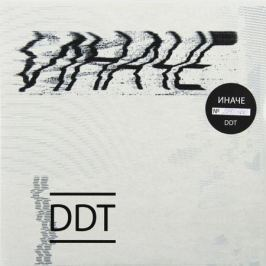 ДДТ ДДТ - Иначе (2 LP)
