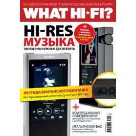 Журнал What Hi-Fi? апрель 2018