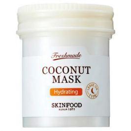 SKINFOOD FRESHMADE Маска смываемая кокосовая FRESHMADE Маска смываемая кокосовая