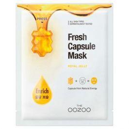 The Oozoo Сияние и питание. Маска с капсулой-активатором с маточным молочком в одноразовой упаковке Сияние и питание. Маска с капсулой-активатором с маточным молочком в одноразовой упаковке