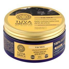 Natura Siberica TUVA Маска для волос ультрапитательная TUVA Маска для волос ультрапитательная