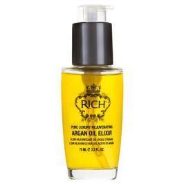 Rich Регенерирующий эликсир на основе арганового масла Регенерирующий эликсир на основе арганового масла
