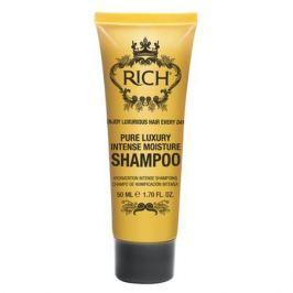 Rich Интенсивный увлажняющий шампунь в дорожном формате Интенсивный увлажняющий шампунь в дорожном формате