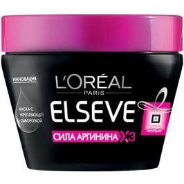 L'Oreal Paris Elseve Сила Аргинина Маска для волос с укрепляющей сывороткой Elseve Сила Аргинина Маска для волос с укрепляющей сывороткой