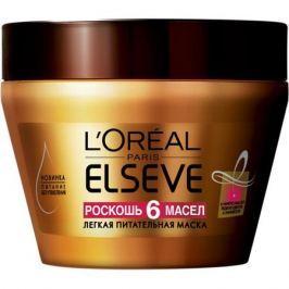 L'Oreal Paris Elseve Роскошь 6 масел Питательная маска Elseve Роскошь 6 масел Питательная маска
