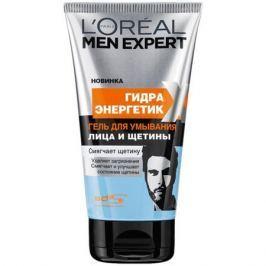 L'Oreal Paris Men Expert Hydra Energetic Гель для умывания лица и щетины Men Expert Hydra Energetic Гель для умывания лица и щетины