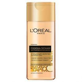 L'Oreal Paris Роскошь Питания Молочко-масло для снятия макияжа Роскошь Питания Молочко-масло для снятия макияжа