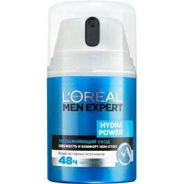 L'Oreal Paris Men Expert Hydra Power Увлажняющий крем-уход Men Expert Hydra Power Увлажняющий крем-уход