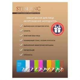 Steblanc Набор масок для лица Возрождение молодости Набор масок для лица Возрождение молодости