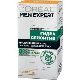 L'Oreal Paris Men Expert Hydra Sensetive Увлажняющий крем с березой Men Expert Hydra Sensetive Увлажняющий крем с березой