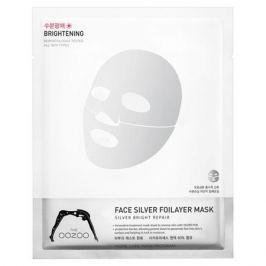 The Oozoo Серебряная фольга 3-х слойная экспресс-маска с термоэффектом с фуллереном в одноразовой упаковке Серебряная фольга 3-х слойная экспресс-маска с термоэффектом с фуллереном в одноразовой упаковке