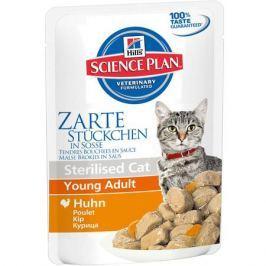 Влажный корм Hill's Science Plan Sterilised Cat для молодых кошек от 6 месяцев до 6 лет курица, 85 г.
