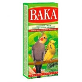 Корм Вака высококачественная для мелких и средних попугаев минералы и овощи (500 гр)