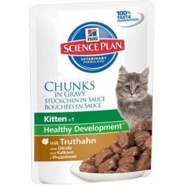 Влажный корм Hill's Science Plan Healthy Development для котят до 12 месяцев с индейкой, 85 г.