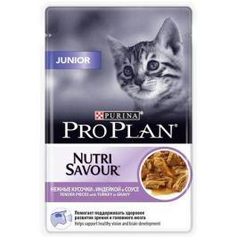 Влажный корм Pro Plan Nutri Savour Junior для котят индейка, 85гр