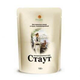 Влажный корм Стаут в соусе низкокалорийный для кошек, 100гр