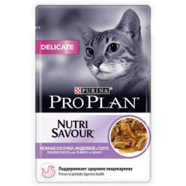 Влажный корм Pro Plan Nutri Savour Delicate для кошек, индейка в соусе, 85 г.