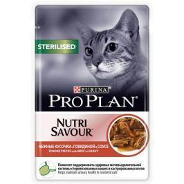 Влажный корм Pro Plan Nutri Savour Sterilised для кошек, говядина в соусе, 85 г.