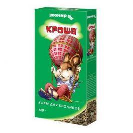 Корм Зоомир Кроша для кроликов (500г)