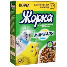 Корм Жорка HQF минералы для волнистых попугаев (600 гр)