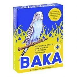 Корм Вака плюс для мелких и средних попугаев кормовая смесь (500 гр)