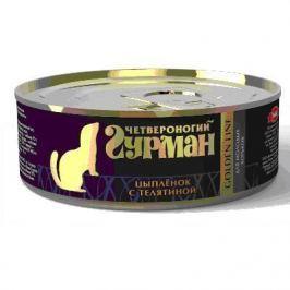 Корм Четвероногий гурман для молодых хорьков цыпленок с телятиной в желе (100 гр)