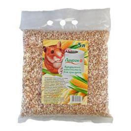 Наполнитель для грызунов Лаурон кукурузный 5л