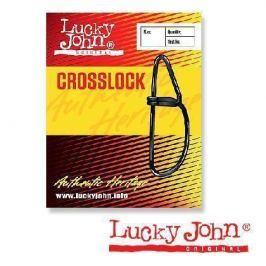 Застежки Lucky John CROSSLOCK 002 7шт.
