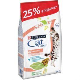 Сухой корм Cat Chow домашняя птица+лосось для кошек с чувствительным пищеварением, 1.5кг + 25%