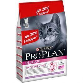 Сухой корм Pro Plan  индейка для кошек c проблемами пищеварения, 3кг, 20% в подарок