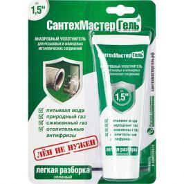 СантехМастерГель Зелёный, легкая разборка, до 1,5