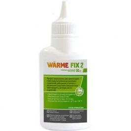 Warme Герметик Fix 2 (50г.)