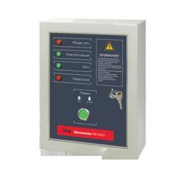 Блок автоматики FUBAG Startmaster BS 6600 (230V) для бензиновых электростанций BS 568207