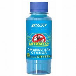 Стеклоомывающая жидкость LAVR Ln1225 Crystal Анти Муха концетрат 120мл