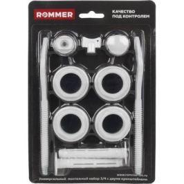 Монтажный комплект ROMMER 3 4 с двумя кронштейнами 11 в 1