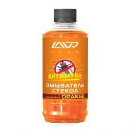 Стеклоомывающая жидкость LAVR Ln1215 Orange Анти Муха концетрат 120мл