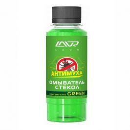 Стеклоомывающая жидкость LAVR Ln1220 Green Анти Муха концетрат 120мл