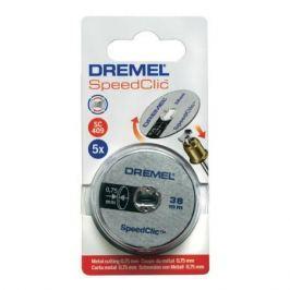 Отрезной круг DREMEL мет. SC 38мм тол. 0,75 (5шт) 2.615.S40.9JB