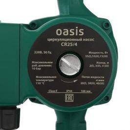 Насос циркуляционный Oasis CR 25 4