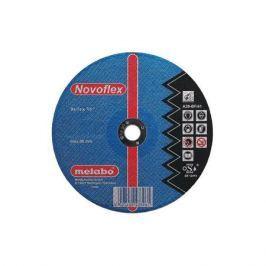 Круг отрезной Metabo сталь 125*2,5 SPNovoflex 617131000