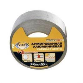 Лента AVIORA алюминиевая армированная 50мм*50м