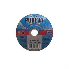 Диск отрезной PUREVA 125*1,6*22 (403313)