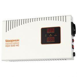 Стабилизатор напряжения Ударник УСН 500 НС