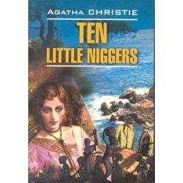 Кристи А. Ten little niggers / Десять негритят
