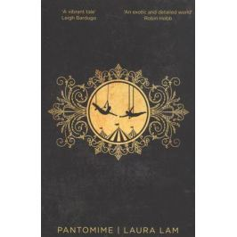 Lam L. Pantomime