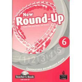 Evans V., Dooley J. Round-Up New English Грамматика англ. яз. 6 TBk