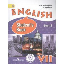 Афанасьева О., Михеева И. English. Student's book. 7 класс. В 4-х частях. Часть 2. Учебник