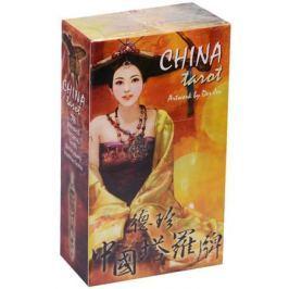 China Tarot / Китайское Таро